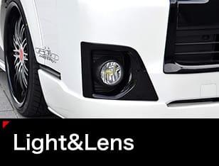 ライト&レンズ